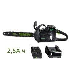 Аккумуляторная цепная пила Greenworks 82V Commercial 45см с АКБ 2,5 Ач и ЗУ
