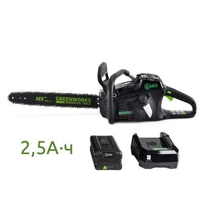 Цепная аккумуляторная пила Greenworks CS180 (2001607UA), 82V, длиной 45 см, с АКБ 2,5 Ач и ЗУ